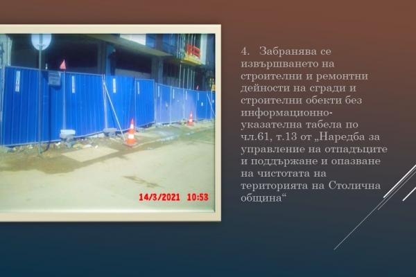 slide509A0C198-069D-8C77-9ABD-F2D99E613319.jpg